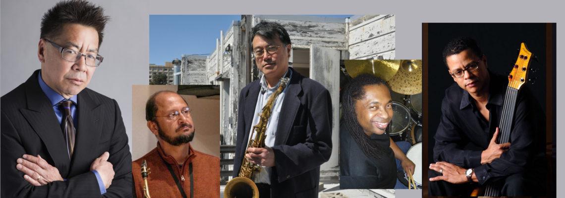 Jon Jang & Francis Wong: 30 years of Asian Improv Arts