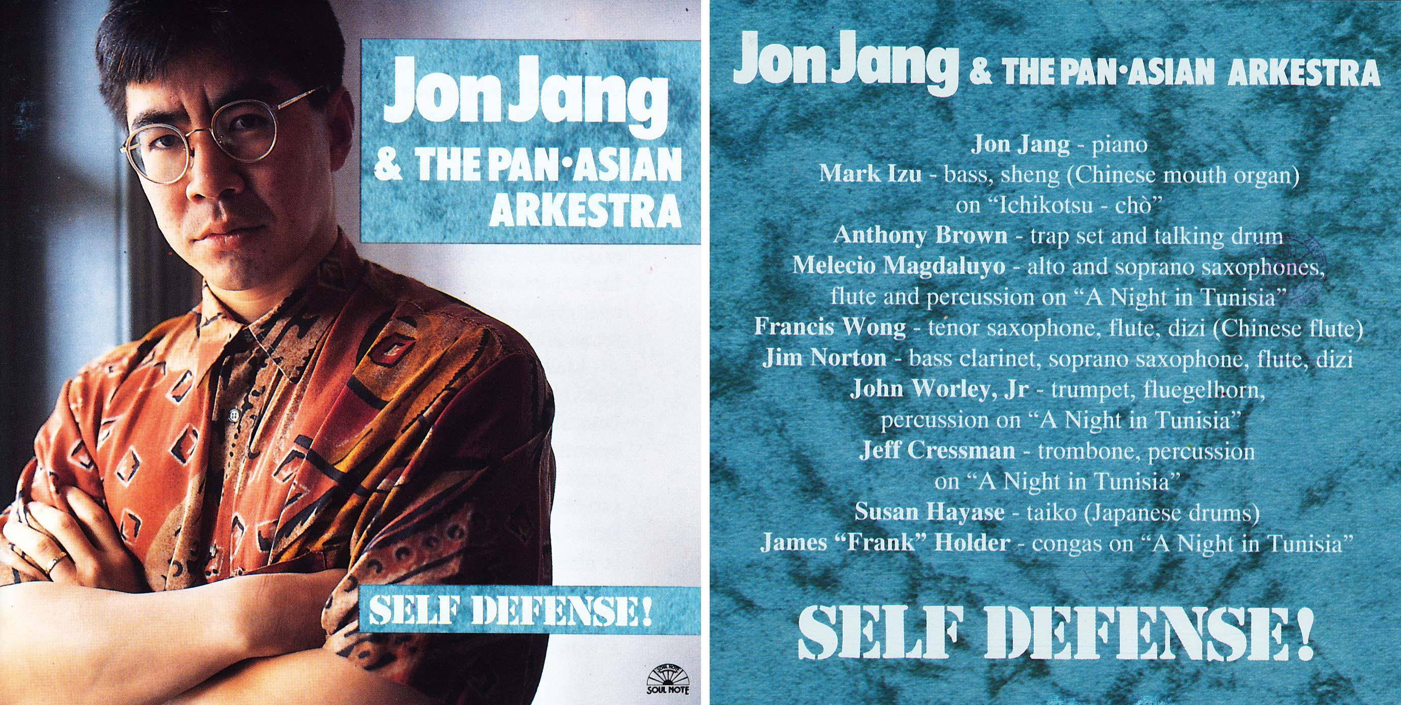Jon Jang & the Pan-Asian Arkestra | Self Defense